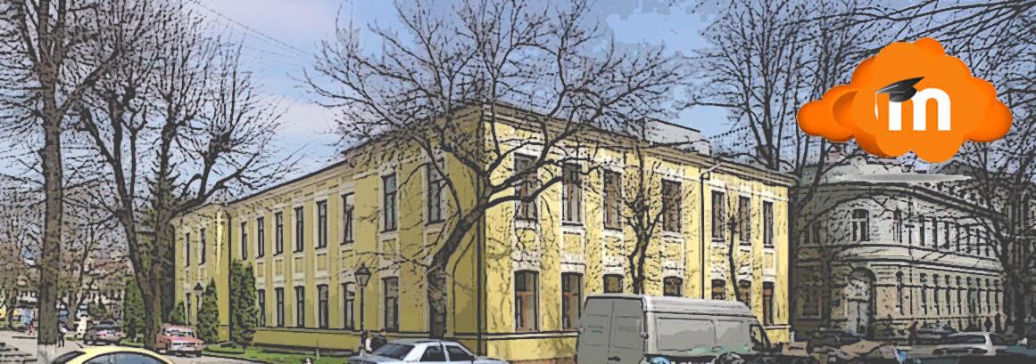 Сайт дистанційного навчання Івано-Франківського ОІППО
